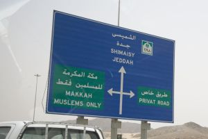 2013_0523_Jeddah_22